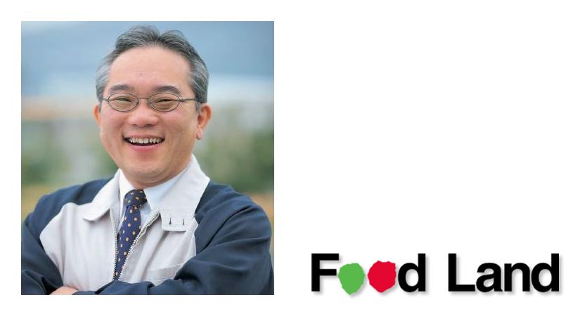 株式会社フードランド 代表取締役 中村健二